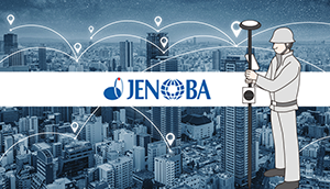 ジェノバ方式 VRSサービス製品イメージ
