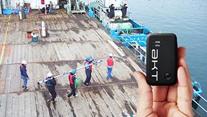 作業船員安全管理モニタリングシステム製品イメージ